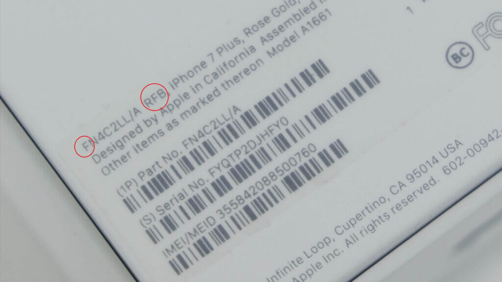 """""""Обменка"""" или обменная техника Apple - что это?"""
